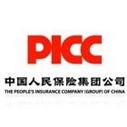 中国人民保险有限公司