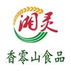永州市零陵香零山食品有限公司