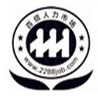 永州市零陵百信人力资源公司