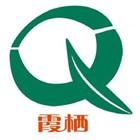 东安霞栖农业科技发展有限公司