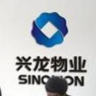 永州兴龙物业管理有限公司