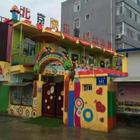 北京快乐童年连锁幼儿园