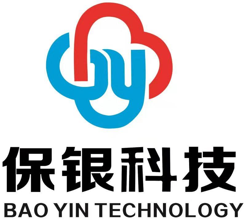 湖南保银科技有限公司