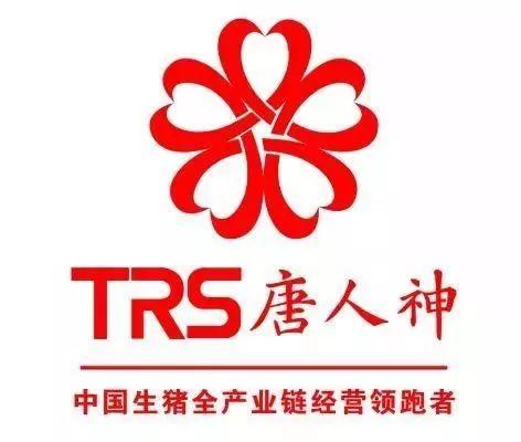 唐人神集团永州湘大骆驼饲料有限公司