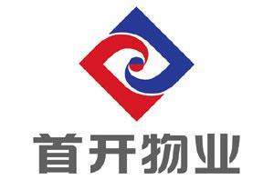 永州首开物业管理有限公司