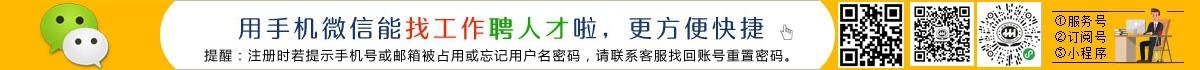 2017春节现场招聘会时间安排