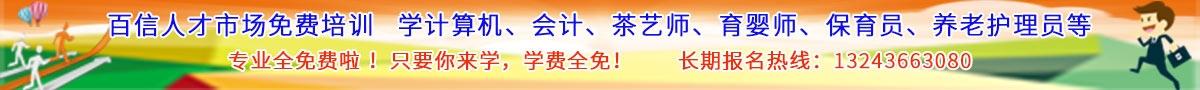百信广告.jpg